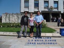 Берковски ученик в националния отбор за Световната олимпиада по география и икономика