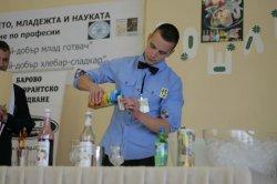 Дарин Иванов ще представи Берковица на национално състезание