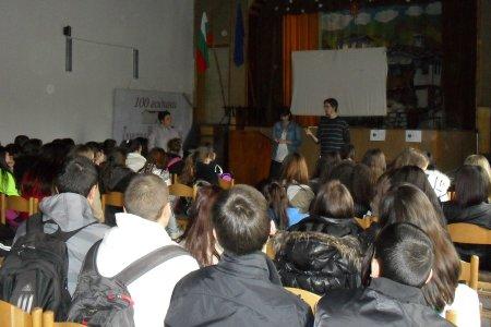Среща с доброволци от Интернационалното движение на доброволците