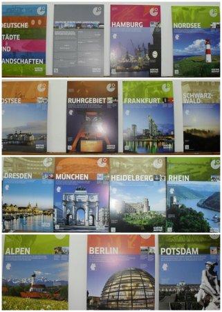 Немските градове и пейзажи
