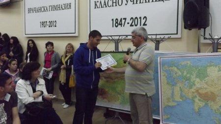 Ученик на Гимназията отново на Националната олимпиада по география и икономика