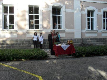 """Гимназия """"Д-р Иван Панов"""" откри новата 2015/2016 учебна година"""