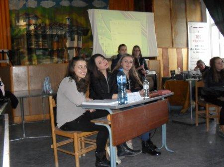 19.11 - Международен ден на философията