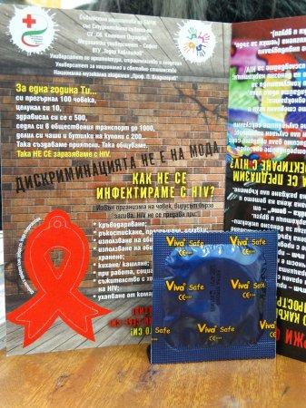 1 декември - Световен ден за борба срещу ХИВ/СПИН