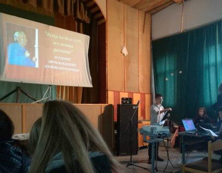 88 години от рождението на Йордан Радичков