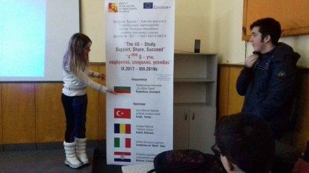"""Първа представителна изява  на групите за занимания по интереси  """"Европа и аз"""" и """"Приложна лингвистика""""  по проект """"Твоят час"""""""